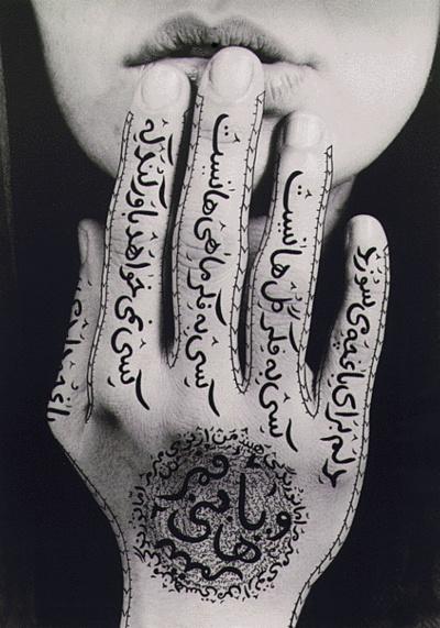 Shirin Neshat untitled