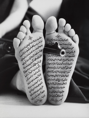 Shirin_Neshat_Women_of_Allah_Allegiance_with_Wakefulness