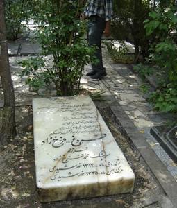 Farrokhzad foto tomba