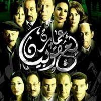 Aldo Nicosia, Il romanzo arabo al cinema