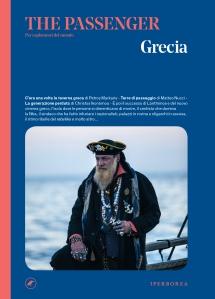 tp_Grecia_Cover_02.indd