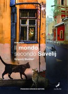 il_mondo_secondo_savelij