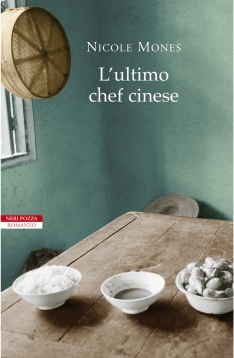 l ultimo chef cinese