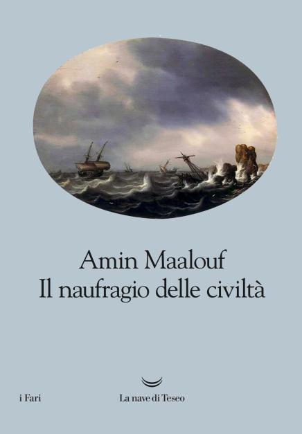 MAALOUF-1
