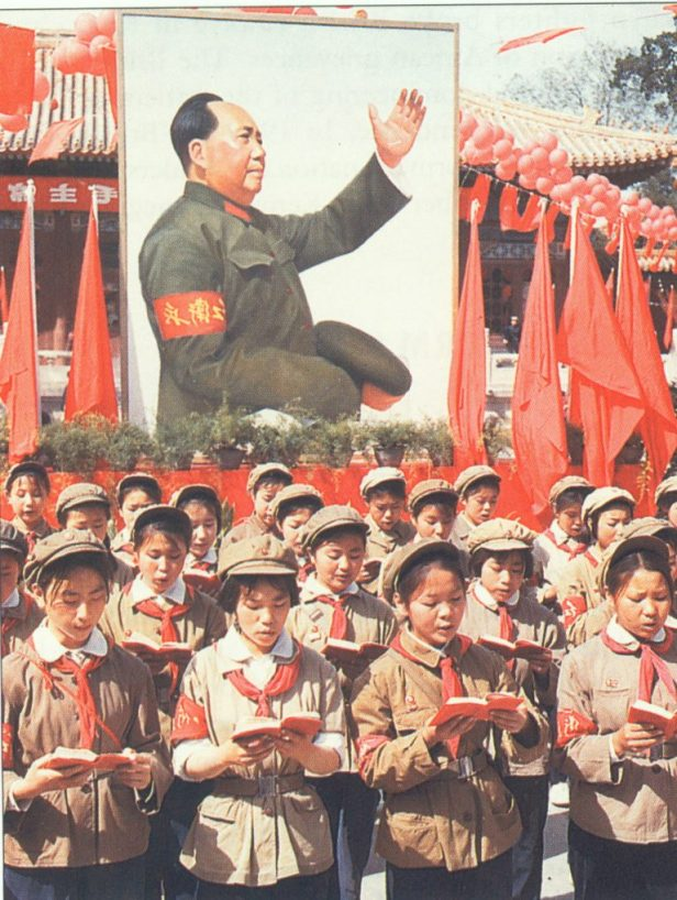 mao-1966-great-proletarian-cultural-revolution1