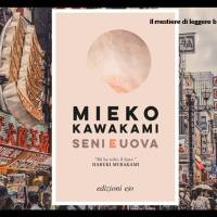 Mieko Kawakami, Seni e uova
