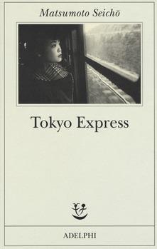 Seiko Tokyo express