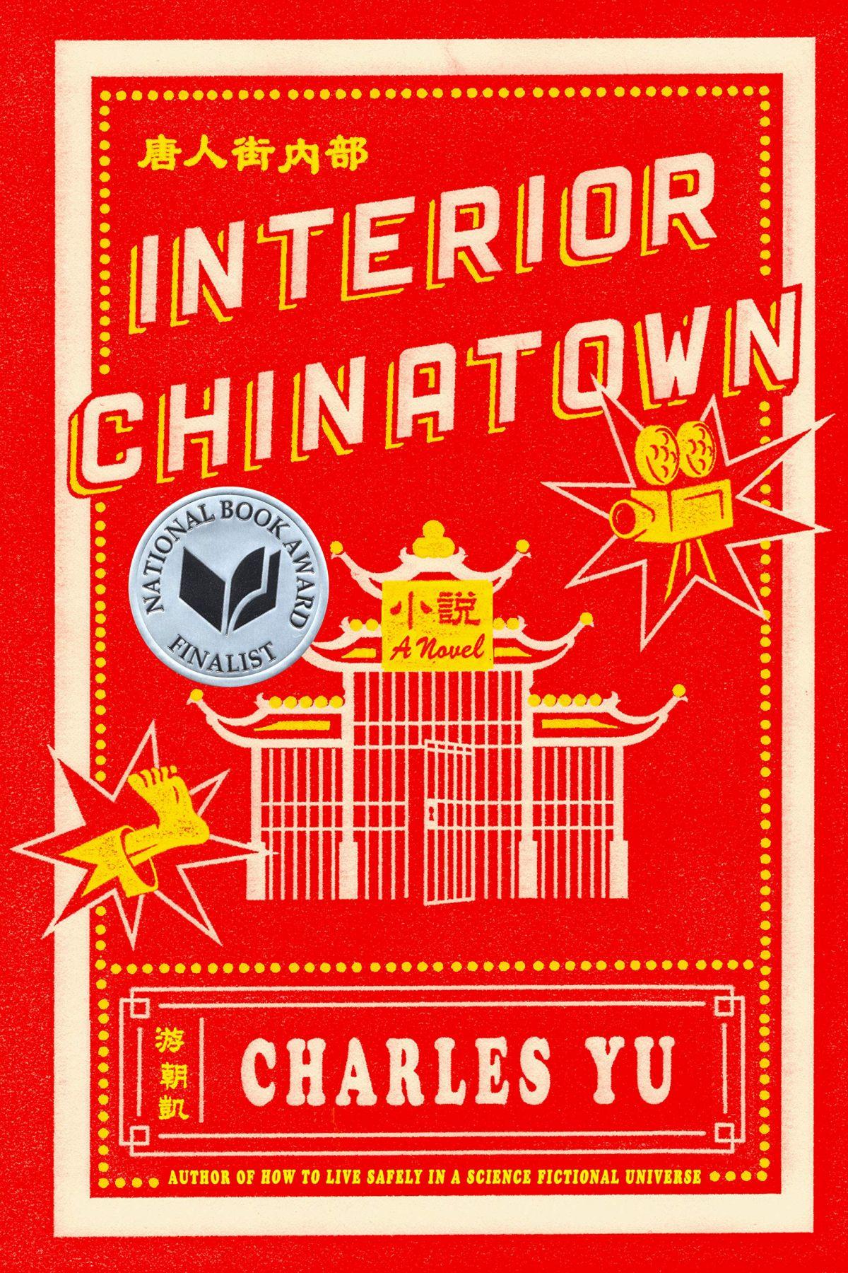 Yu charles interior chinatown