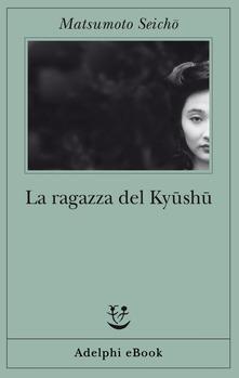 Matsumoto la ragazza del kyushu