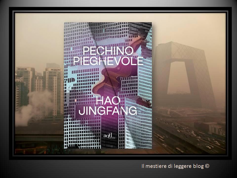 Pechino pieghevole logo