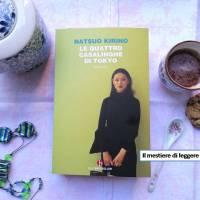 Natsuo Kirino, Le quattro casalinghe di Tokyo