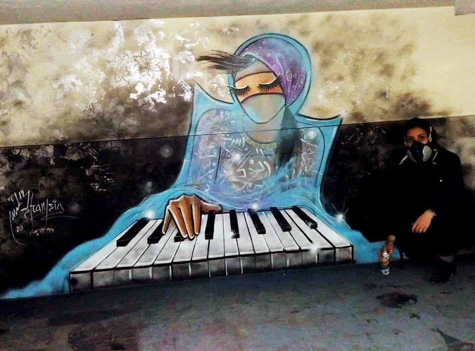 Shamsia hassani piano