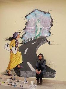Shamsia Hassani road